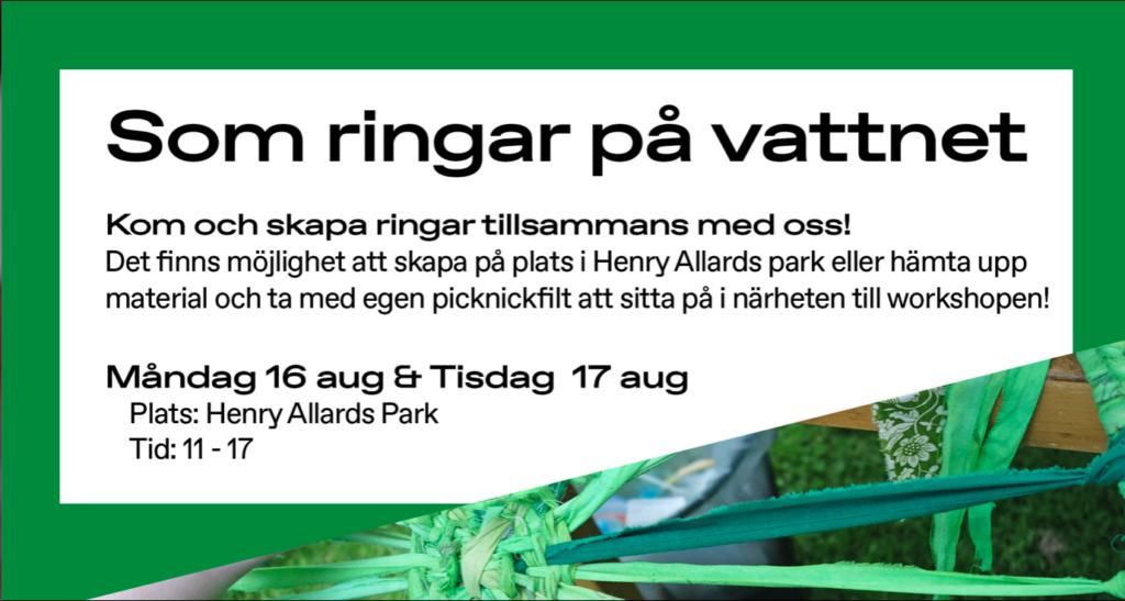 """En inbjudan om att delta i workshopen """"Som Ringar på Vattnet"""". Inbjudan innehåller uppgifter om datumen, plats och material finns att få."""